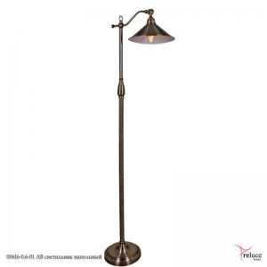 00616-0.6-01 AB светильник напольный