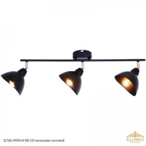 IL7261-3WIN-69 BK GD светильник спотовый