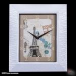 09257B часы настенные