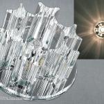 Светильник 1045/A CR+WT G9