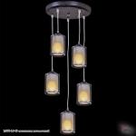 14975-0.9-05 светильник потолочный