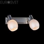 Светильник СПОТЫ - 20121/2 хром-сатин/никель