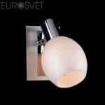 Светильник СПОТЫ - 20121/1 хром-сатин/никель