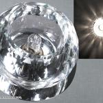 Светильник 2037/B G9 CR