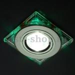 Светильник 2080/2 хром/зеленый Elektrostandard