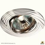 Светильник 3075/Е1 MR16 SN
