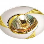 Светильник Novotech 369629 перламутр/золото GX5.3 50W TREK
