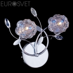 Светильник Галоген - 4826/2 хром/синий