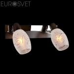 Светильник СПОТЫ - 60301/2 хром/венге
