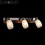 Светильник СПОТЫ - 60301/3 хром/венге