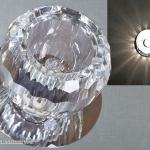 Светильник точечный 7082/H G9 CR