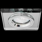 Светильник 8170-2 CH Mirror МR16 12V 50W G5.3