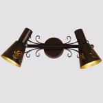 Светильник CITILUX CL529521 Дункан Кофейный  E14x60W