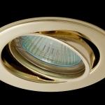 Светильник DL11 золото MR-16