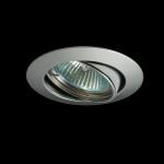 Светильник DL11 хром MR-16